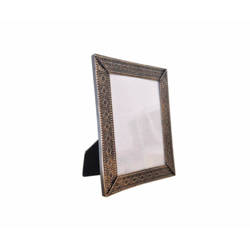 Brass metal frame 23,5 x 19 cm Sublimation Thermal Transfer